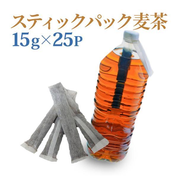 バクちゃん本舗 Yahoo!店_33352