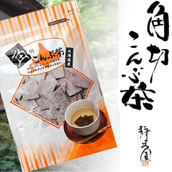静香園 美味しさ2倍!! 角切こんぶ茶  67g  (メール便送料無料・代引き不可)|bakuchanhonpo