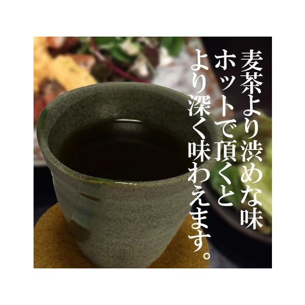 はぶ茶 100%決明子(ケツメイシ)のハブ茶200g:ノンカフェイン/無添加/無着色|bakuchanhonpo|03