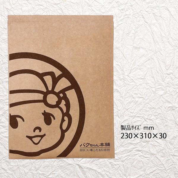神郷源茶☆野草を10種調合した深みのある健康茶 バク盛り 400g【メール便送料無料・代引き不可】|bakuchanhonpo|02