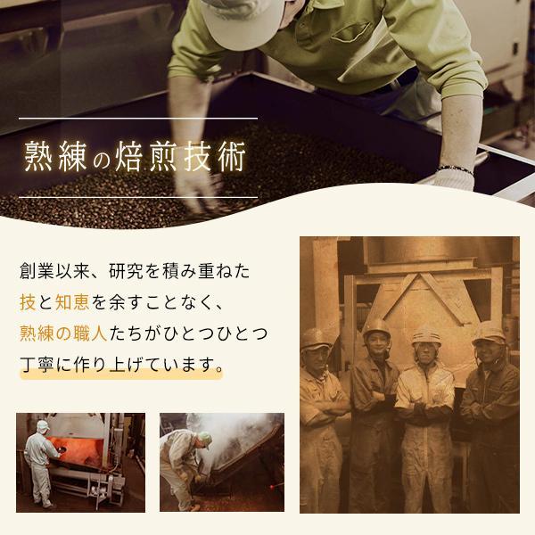 健康茶 神郷源茶 300g バク盛り(メール便送料無料・代引き不可)|bakuchanhonpo|04
