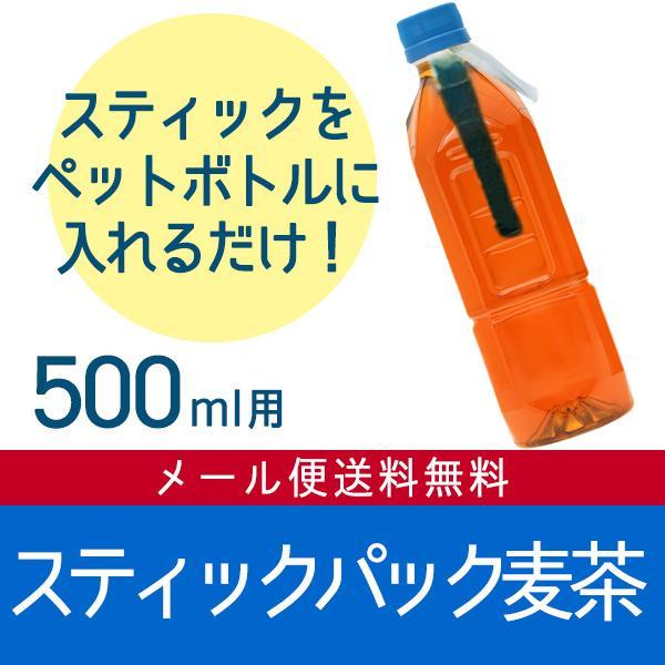 バクちゃん本舗 Yahoo!店_63021