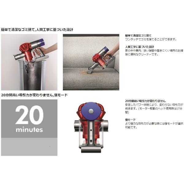 dyson ダイソン V6 コードレスハンディクリーナー HH08MHPT topdog フトンツール付属|bakuyasuearth|02