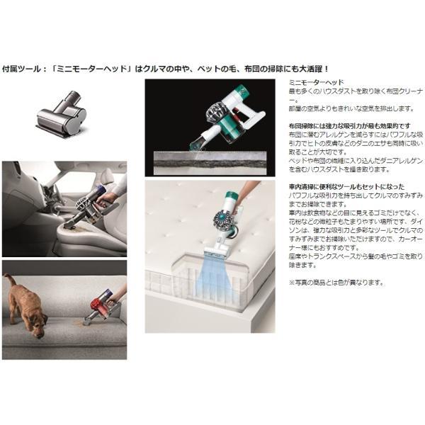 dyson ダイソン V6 コードレスハンディクリーナー HH08MHPT topdog フトンツール付属|bakuyasuearth|03