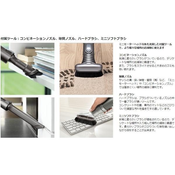 dyson ダイソン V6 コードレスハンディクリーナー HH08MHPT topdog フトンツール付属|bakuyasuearth|04
