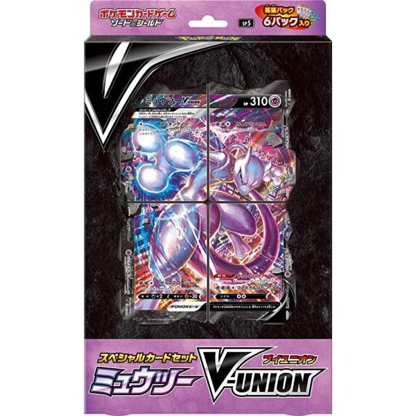 ポケモンカードゲームソード&シールド スペシャルカードセット ミュウツーV-UNION
