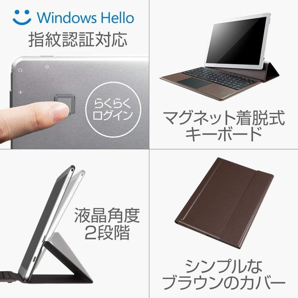 4ef5431933 ... mouse 2in1 タブレット ノートパソコン MT-WN1201EN Windows10/12型/64GB|bakuyasuearth  ...