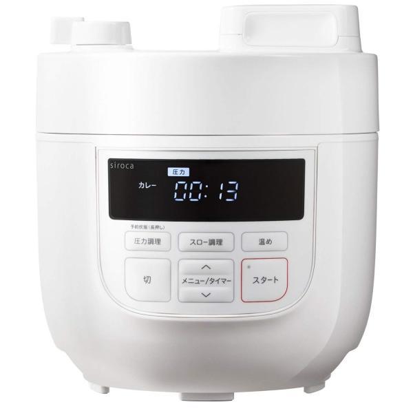 siroca 電気圧力鍋 SP-D131 ホワイト[圧力/無水/蒸し/炊飯/スロー調理/温め直し/コンパクト]|bakuyasuearth