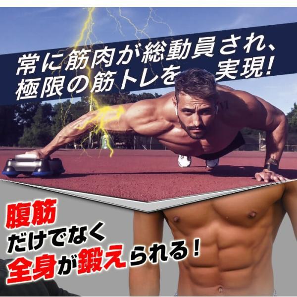 腹筋ローラー マシン 腹筋 器具 自宅 全身 スパイダーマッチョ|balabody|12