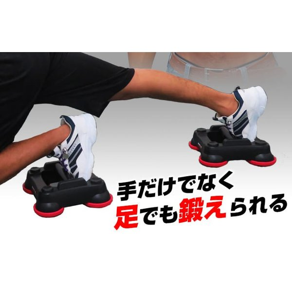 腹筋ローラー マシン 腹筋 器具 自宅 全身 スパイダーマッチョ|balabody|13