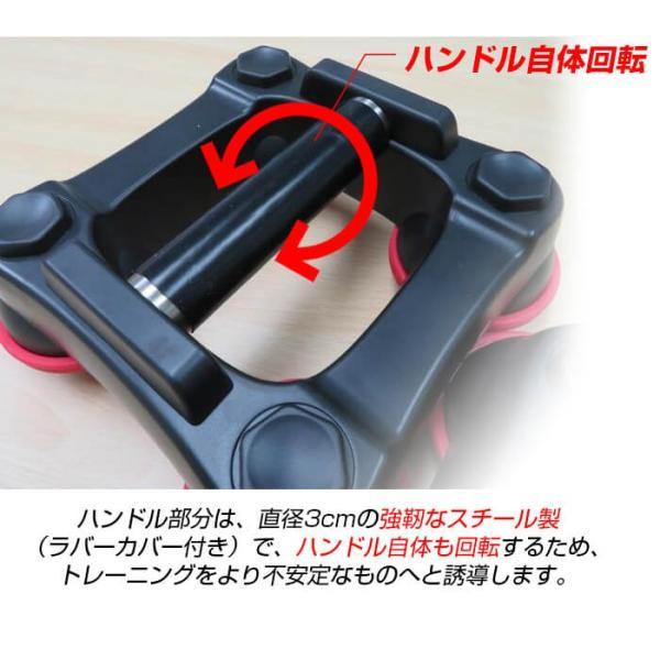 腹筋ローラー マシン 腹筋 器具 自宅 全身 スパイダーマッチョ|balabody|17