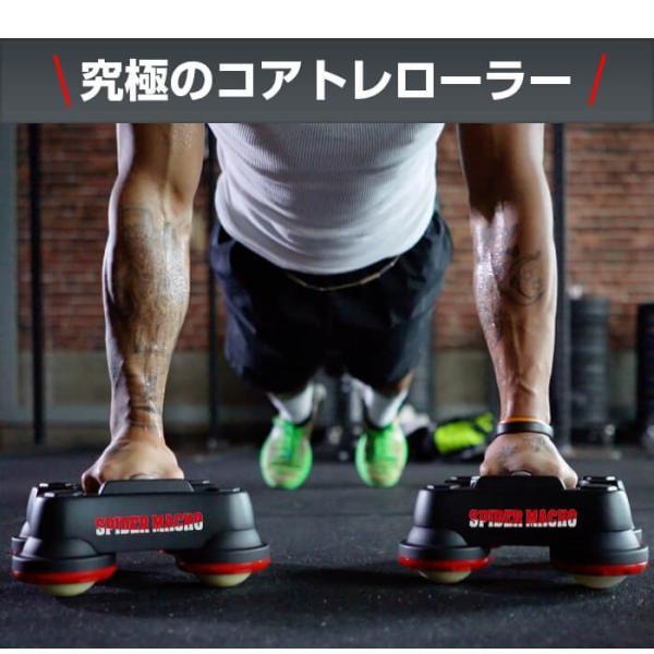 腹筋ローラー マシン 腹筋 器具 自宅 全身 スパイダーマッチョ|balabody|19