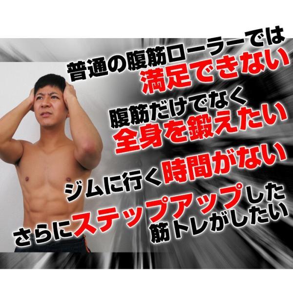 腹筋ローラー マシン 腹筋 器具 自宅 全身 スパイダーマッチョ|balabody|03