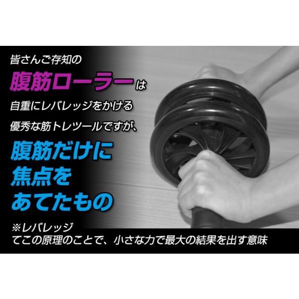 腹筋ローラー マシン 腹筋 器具 自宅 全身 スパイダーマッチョ|balabody|06
