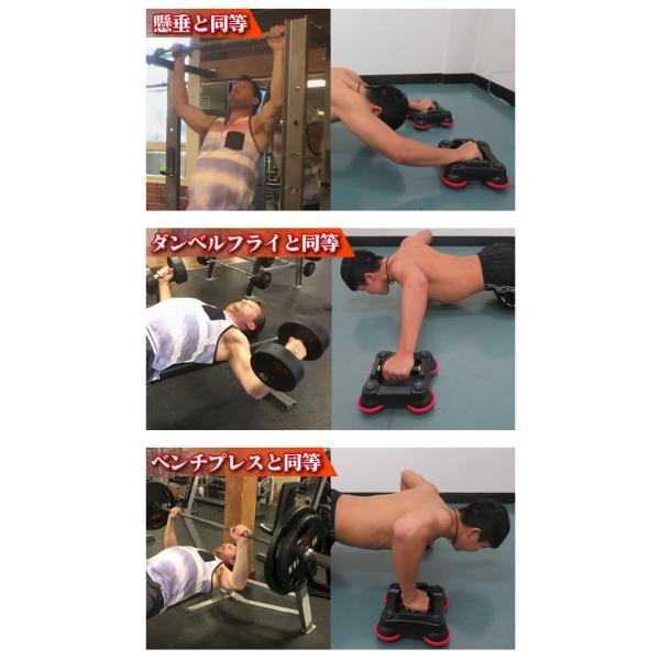 腹筋ローラー マシン 腹筋 器具 自宅 全身 スパイダーマッチョ|balabody|09