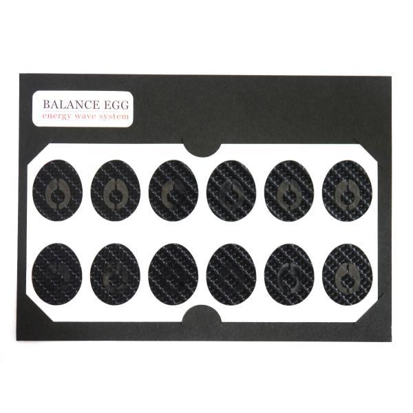 【新製品】波動調整装置 バランスエッグシール Ver.3.0 10枚セット ブラック|balance-egg