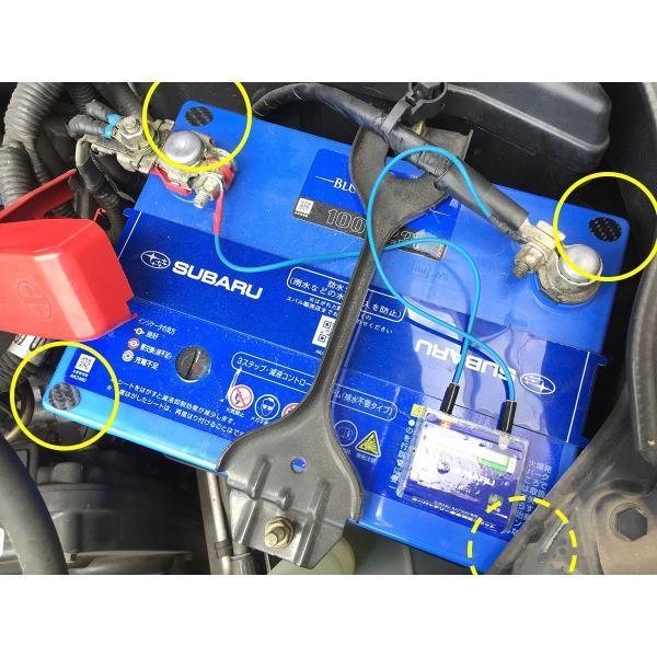 【新製品】波動調整装置 バランスエッグシール・ミニ Ver.3.0 8枚セット ブラック|balance-egg|02