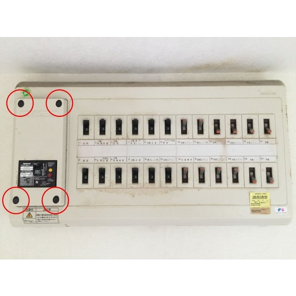 【新製品】波動調整装置 バランスエッグシール・ミニ Ver.3.0 8枚セット ブラック|balance-egg|04