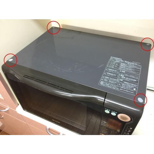 【新製品】波動調整装置 バランスエッグシール・ミニ Ver.3.0 8枚セット ブラック|balance-egg|06