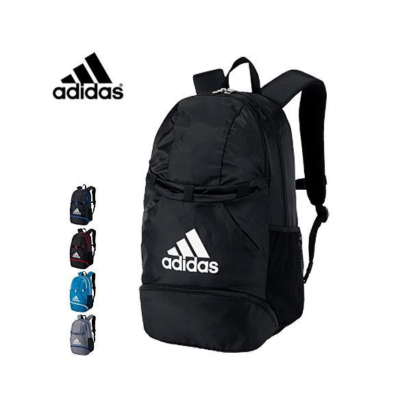 adidas リュック ボール用デイパック リュックサック スポーツバック バックパック サッカー用品 小学校高学年 ADP28