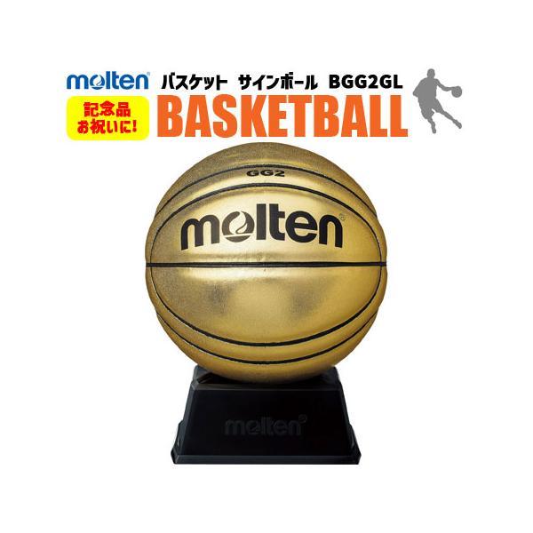 モルテン  バスケットボール 金 サインボール 卒業記念 卒団記念 記念品 お祝い BGG2GL|ball-japan