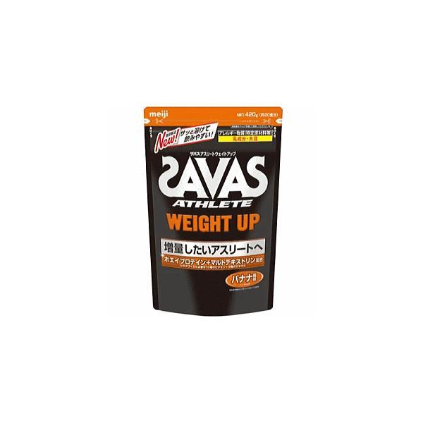 SAVAS ザバス プロテイン アスリート ウェイトアップ バナナ風味 420g 約20食分 CZ7055