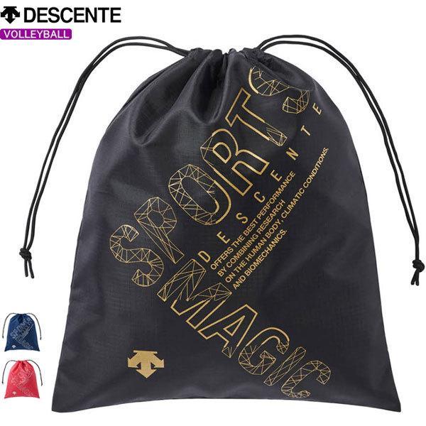 DESCENTE デサント シューズケース シューズ袋 スポーツバッグ  バレーボール DVB8146【1枚までメール便OK】【2021SS】
