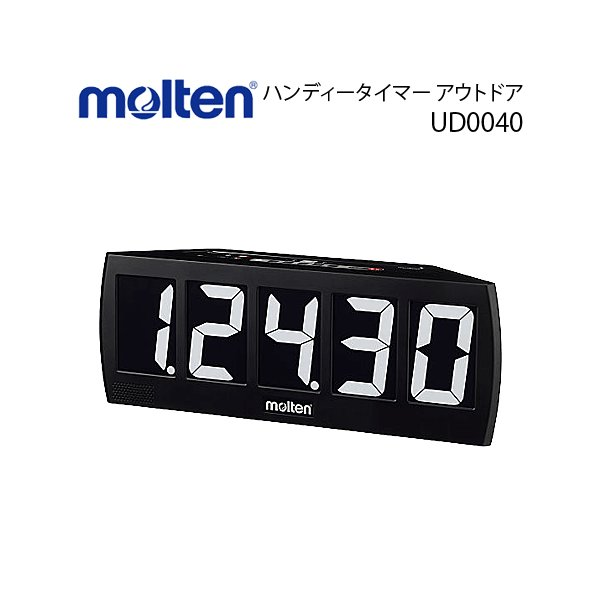 モルテン ハンディータイマー アウトドア トレーニングタイマー カウンター ストップウォッチ UD0040