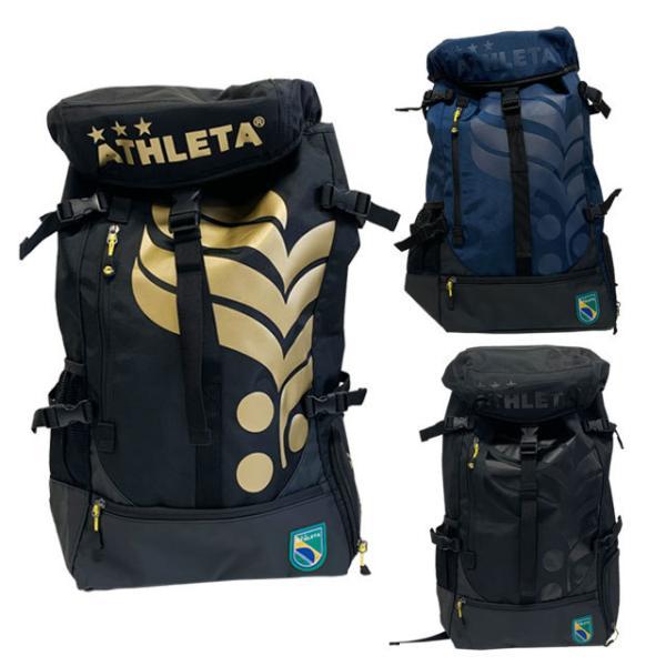 アスレタ バックパック 約35L 大容量 サッカー フットサル かばん バッグ リュック (ATHLETA2021SS) YA135