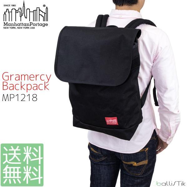 『マンハッタンポーテージ Gramercy Backpack』