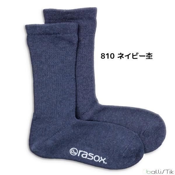 ソックス 靴下 ラソックス rasox クルーソックス ベーシック メンズ レディース|ballistik|04