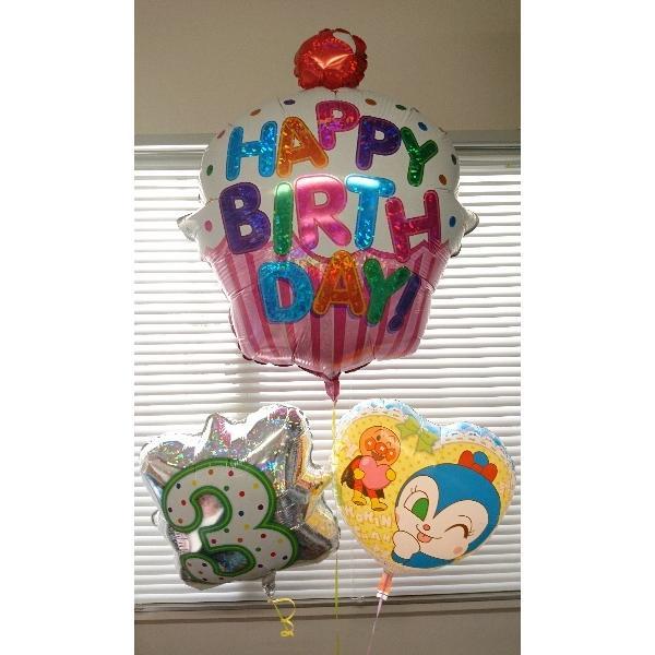 バルーン 誕生日 アンパンマン ハッピーバースデーバルーン プリキュア ガラピコぷ〜 人気 1歳 2歳 3歳 4歳  誕生日プレゼント 1才 2才 3才 男 女 おもちゃ|balloon-shop|03
