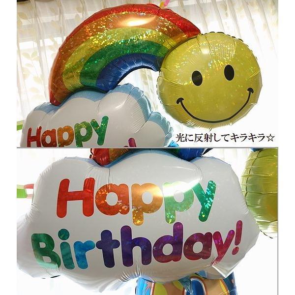 バルーン 誕生日 アンパンマン ハッピーバースデーバルーン プリキュア ガラピコぷ〜 人気 1歳 2歳 3歳 4歳  誕生日プレゼント 1才 2才 3才 男 女 おもちゃ|balloon-shop|06