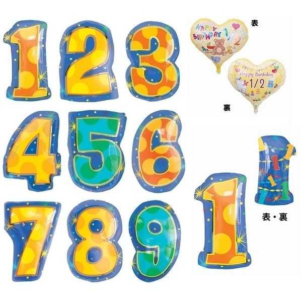 バルーン 誕生日 アンパンマン ハッピーバースデーバルーン プリキュア ガラピコぷ〜 人気 1歳 2歳 3歳 4歳  誕生日プレゼント 1才 2才 3才 男 女 おもちゃ|balloon-shop|09