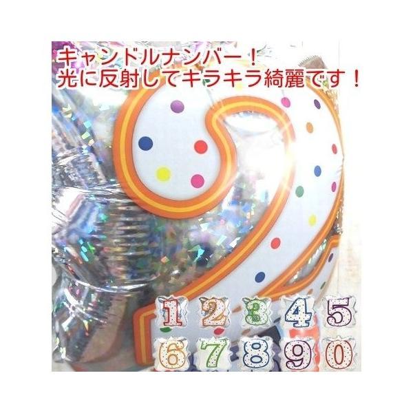 バルーン 誕生日 アンパンマン ハッピーバースデーバルーン プリキュア ドラえもん 人気 1歳 2歳 3歳 4歳  誕生日プレゼント 1才 2才 3才 男 女 おもちゃ|balloon-shop|10