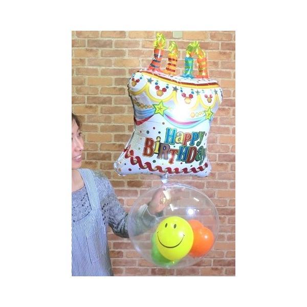 バルーンバースデーケーキ バルーン 誕生日 安い 早い バルーン 送料無料 飾りつけ おしゃれ 可愛い プレゼント|balloon-shop|02