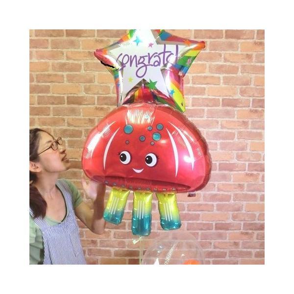 ジェリーフィッシュバルーン クラゲ 水母 開店祝い 結婚式 電報 お祝い 誕生日 敬老の日 プレゼント くらげ balloon-shop