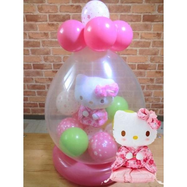 電報 結婚式 バルーン 桜柄の着物を着たキティたまごバルーン 成人式 お祝い バルーン電報 誕生日 キティ お祝い 誕生日 プレゼント |balloon-shop