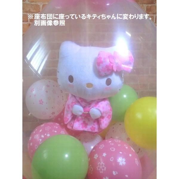 電報 結婚式 バルーン 桜柄の着物を着たキティたまごバルーン 成人式 お祝い バルーン電報 誕生日 キティ お祝い 誕生日 プレゼント |balloon-shop|02