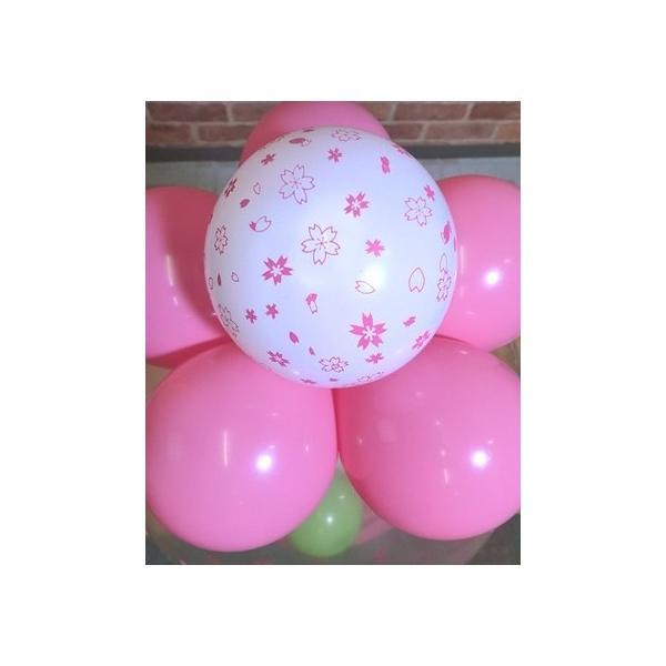 電報 結婚式 バルーン 桜柄の着物を着たキティたまごバルーン 成人式 お祝い バルーン電報 誕生日 キティ お祝い 誕生日 プレゼント |balloon-shop|03