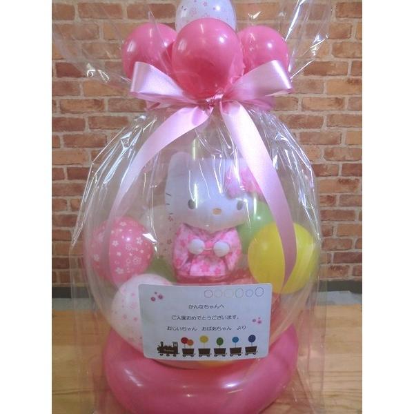 電報 結婚式 バルーン 桜柄の着物を着たキティたまごバルーン 成人式 お祝い バルーン電報 誕生日 キティ お祝い 誕生日 プレゼント |balloon-shop|04
