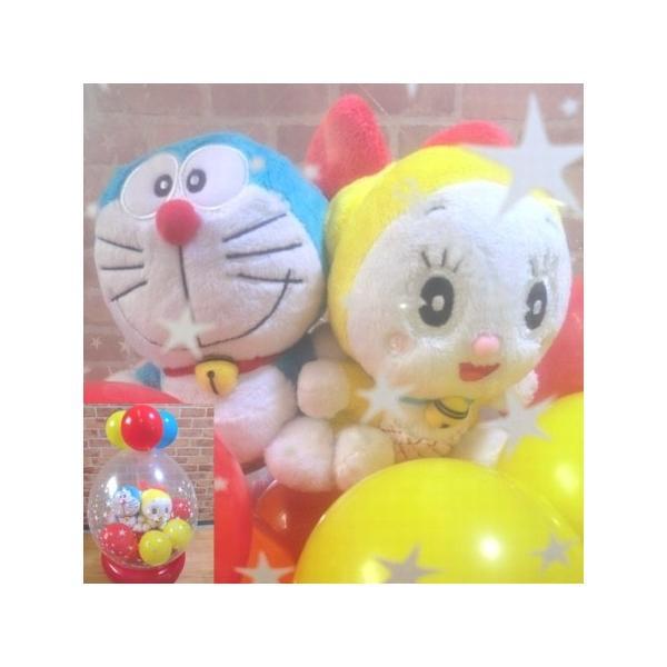 バルーン 結婚式 電報 ドラえもん&ドラミちゃんたまごバルーン電報  お祝い プレゼント 誕生日 バルーン電報 サプライズ ドラえもん balloon-shop