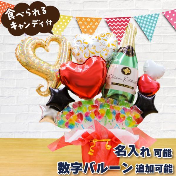 キャンディブーケ シャンパンバルーンのキャンディーブーケ ゴールド 誕生日 結婚式 開店祝い 発表会 記念日 おしゃれ バルーン電報 #7112