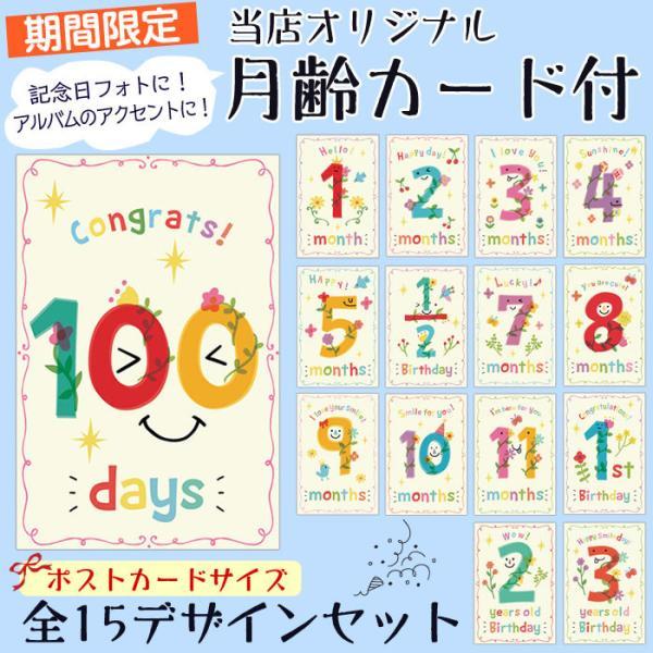 出産祝い HAKAROKKA ハカロッカ 日本製 ガーゼタオルケット 今治タオル認定 名入れ刺繍無料 ガーゼケット ガーゼタオル バスタオル ギフト|ballooncube|02