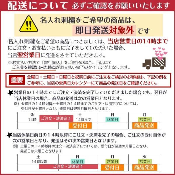出産祝い HAKAROKKA ハカロッカ 日本製 ガーゼタオルケット 今治タオル認定 名入れ刺繍無料 ガーゼケット ガーゼタオル バスタオル ギフト|ballooncube|11