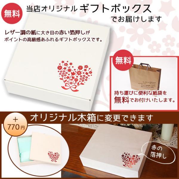出産祝い HAKAROKKA ハカロッカ 日本製 ガーゼタオルケット 今治タオル認定 名入れ刺繍無料 ガーゼケット ガーゼタオル バスタオル ギフト|ballooncube|12