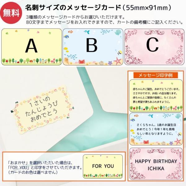 出産祝い HAKAROKKA ハカロッカ 日本製 ガーゼタオルケット 今治タオル認定 名入れ刺繍無料 ガーゼケット ガーゼタオル バスタオル ギフト|ballooncube|14