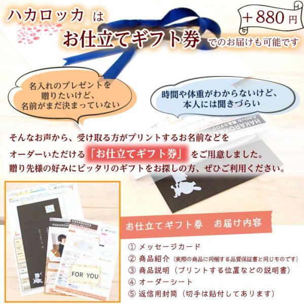 出産祝い HAKAROKKA ハカロッカ 日本製 ガーゼタオルケット 今治タオル認定 名入れ刺繍無料 ガーゼケット ガーゼタオル バスタオル ギフト|ballooncube|15