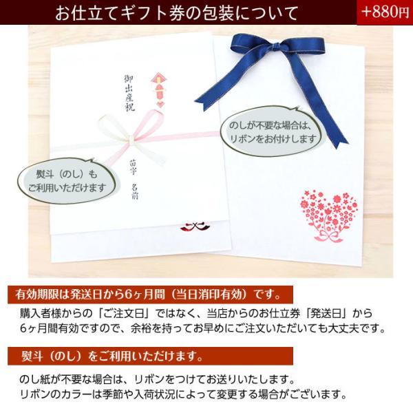 出産祝い HAKAROKKA ハカロッカ 日本製 ガーゼタオルケット 今治タオル認定 名入れ刺繍無料 ガーゼケット ガーゼタオル バスタオル ギフト|ballooncube|16