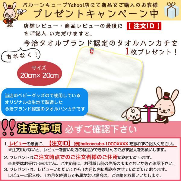 出産祝い HAKAROKKA ハカロッカ 日本製 ガーゼタオルケット 今治タオル認定 名入れ刺繍無料 ガーゼケット ガーゼタオル バスタオル ギフト|ballooncube|20
